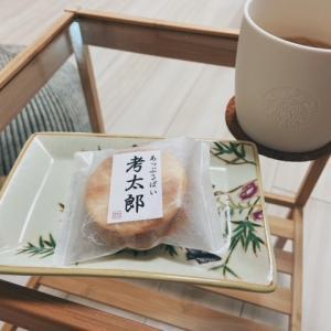 【Sweets】アップルバターサンド by考太郎