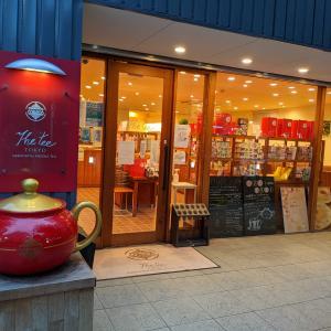 【神楽坂の紅茶専門店 The Tee Tokyo】