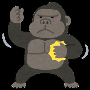 """吉本興業に不信感""""キンコン""""梶原さんがキングコングのYouTubeチャンネルにて「俺たちは本気でYouTubeやっている」【吉本興業を退所するかもしれません】ネットの反応は?"""