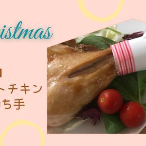 【ローストチキン 持ち手の飾り】チャップ花の作り方!ふんわり作るコツや可愛いアレンジをご紹介【クリスマス】