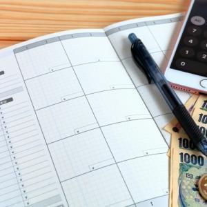 【投資】毎月の固定費と支出を見直し、投資へ充てるために