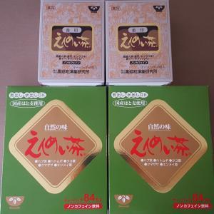 風の縁shopさんから、「金印えんめい茶」と「えんめい茶」が届きました(第3弾)