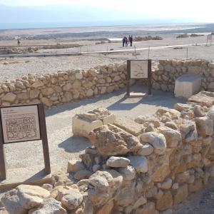 クムラン遺跡を楽しく学べる~イスラエル ミサコCHより