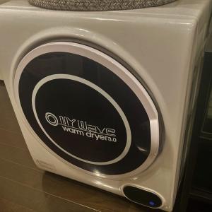 オススメ乾燥機もご紹介!乾燥機付き洗濯機を諦めて気が付いた「洗濯機と乾燥機を別々にするメリット」