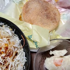 9/17(金)  朝食(食事制限:カロリー1800kcal,カリウム1500mg,タンパク質50g,塩分6g)