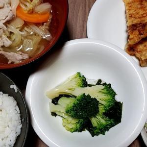 9/16(木)  夕食(食事制限:カロリー1800kcal,カリウム1500mg,タンパク質50g,塩分6g) 1日のまとめ