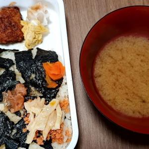 9/17(金)  昼食(食事制限:カロリー1800kcal,カリウム1500mg,タンパク質50g,塩分6g)