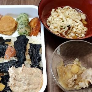 9/21(火)  昼食(食事制限:カロリー1800kcal,カリウム1500mg,タンパク質50g,塩分6g)
