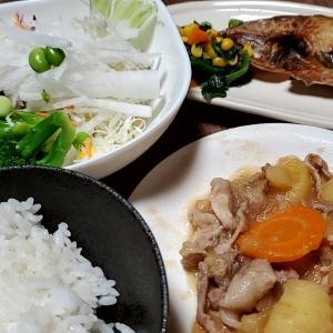 9/20(月)  夕食(食事制限:カロリー1800kcal,カリウム1500mg,タンパク質50g,塩分6g) 1日のまとめ