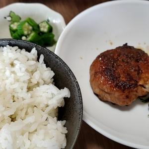 9/22(水)  朝食(食事制限:カロリー1800kcal,カリウム1500mg,タンパク質50g,塩分6g)