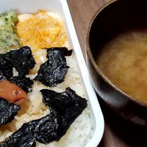 9/22(水)  昼食(食事制限:カロリー1800kcal,カリウム1500mg,タンパク質50g,塩分6g)