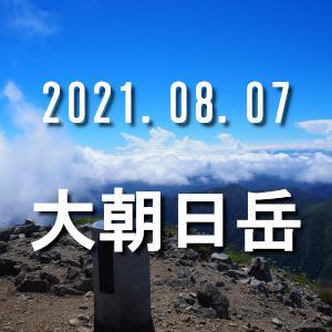 2021.08.07 大朝日岳【百名山】古寺鉱泉からピストン
