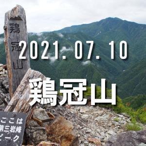 2021.07.10 鶏冠山 フリーソロで第三岩峰に挑む