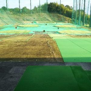 料金設定がおかしいゴルフ練習場