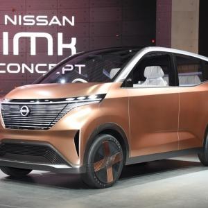 【海外の反応】「助手席に投影システムを付けてくれ」日産の新型電気自動車を見た外国人の反応。(2022年度に量産予定)