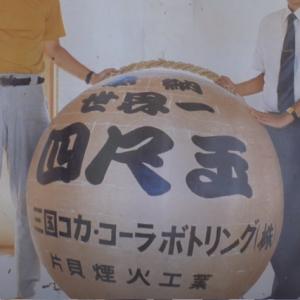 【海外の反応】「芸術は爆発だ!?」日本の花火師が作製した世界最大の四尺玉。