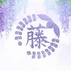 """【海外の反応】「鬼滅の刃は現実だったのか。」日本いにしえの""""藤""""が復活。"""