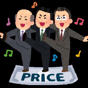 ローコスト工務店の価格表と住宅価格に対して思うところ