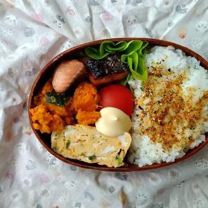 秋鮭てりやきのお弁当