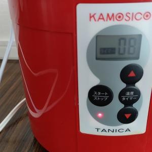 米麹甘酒をつくってます(1)