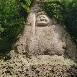 熊野磨崖仏に行ってきました。