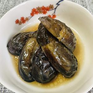 【レシピ】小茄子の煮浸しを作ったよ