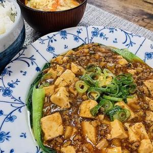 【レシピ】麻婆豆腐を作ったよ