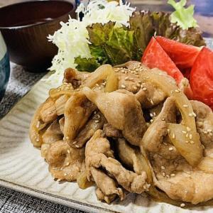 【レシピ】最高の生姜焼きを作ったよ