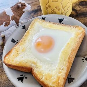 【奥さんのずぼら飯】ずぼらトーストを作ったよ