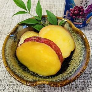 【レシピ】秋の逸品、さつまいものレモン煮を作ったよ