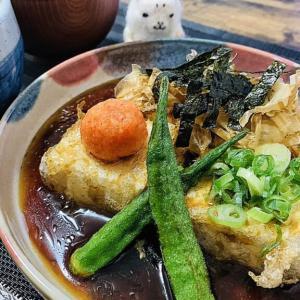 【レシピ】熱々ふわふわ、揚げ出し豆腐を作ったよ