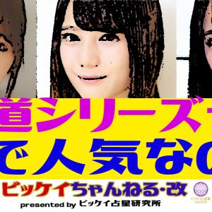 坂道アイドル(可愛くないです、歌いません、ダンス文化祭レベルです)←人気ある理由