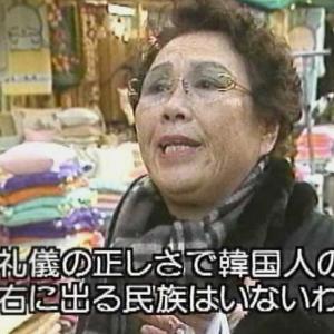 韓国さん「ワクチン打ってるから大丈夫!」海外旅行に出かける国民が激増中