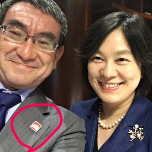【悲報】河野太郎さんブルーリボンバッチは付けないのに天安門バッチは着用する模様「名誉中国共産党員説が浮上」