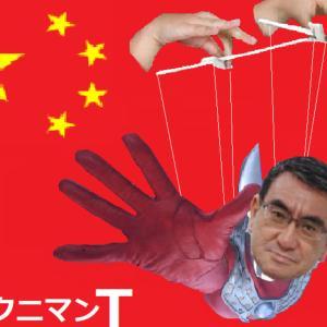 【衝撃】日本端子の合弁相手がウイグル人強制労働に加担していた可能性発覚!ネット「もちろん日本端子さんも無関係ではないですよね?」