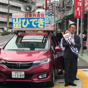 【悲報】日本共産党さん活動中に公職選挙法ならびに道路交通法まで違反してしまう