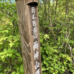 OL登山 1座目【両神山】〜日本百名山登頂を目指して〜