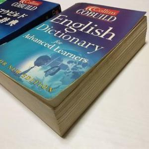 現在の英語力はTOEIC500点台