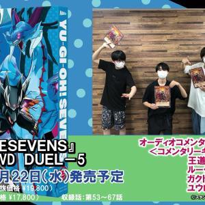 【遊戯王SEVENS】Blu-ray&DVD DUEL-5 オーディオコメンタリーをちょい見せ!