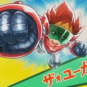 【遊戯王SEVENS】66話 「決戦!魔神帝国」 放送終了後感想まとめ