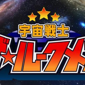 【遊戯王SEVENS】遊戯王セブンスのキャラクター紹介更新!