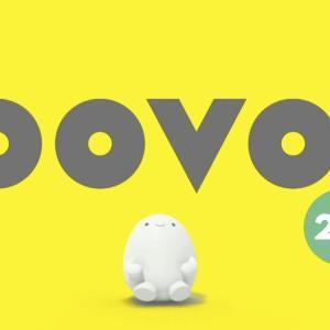 【基本料金0円!?】KDDI(au)がpovoの新料金プラン「povo 2.0」を発表!