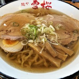 群馬、伊勢崎で食べられる佐野ラーメン、麺や雷桜に行ってきました。
