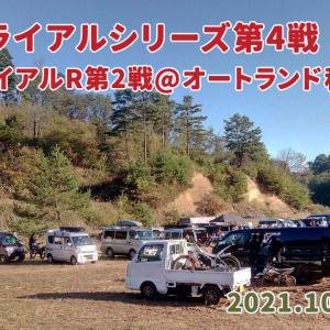 秋田トライアルシリーズ第4戦「太平トライアルR第2戦」