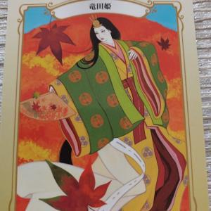 明日9月23日秋分の日日本の女神様からのご神託
