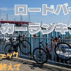 ロードバイク人気メーカーランキング by愛車チェック