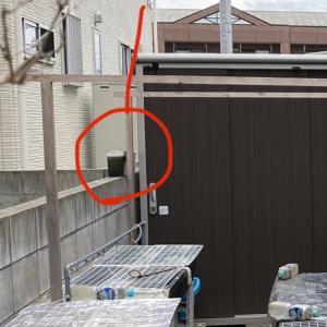 台風の為、スダレと遮光ネット片付け
