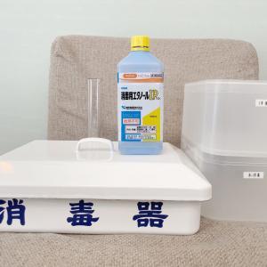 保健所審査で用意した消毒設備アイテム