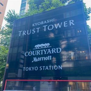 【宿泊記】コートヤード・バイ・マリオット 東京ステーション クリエイターズ ダブル 433号室