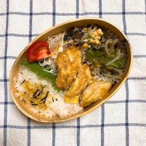 20210824鶏むね肉のカレーピカタ弁当【プラス小4学童弁当】&アクアビーズ